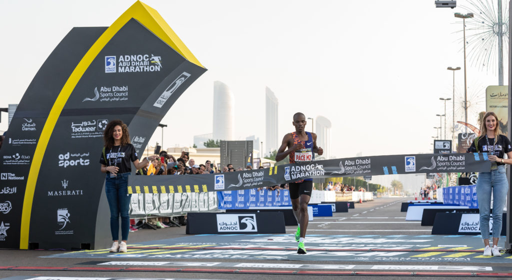 Nike Announced As The Official Technical Sponsor For The Upcoming 2021 Adnoc Abu Dhabi Marathon